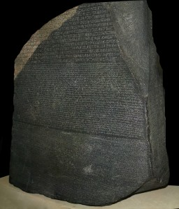 Rosettan kivi, Rosetta Stone, Brittish Museum